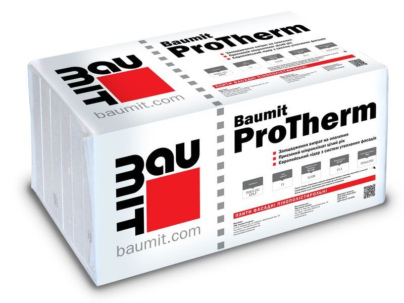 baumit production